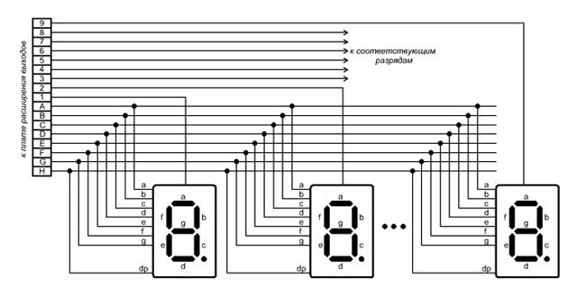 als318_schematics