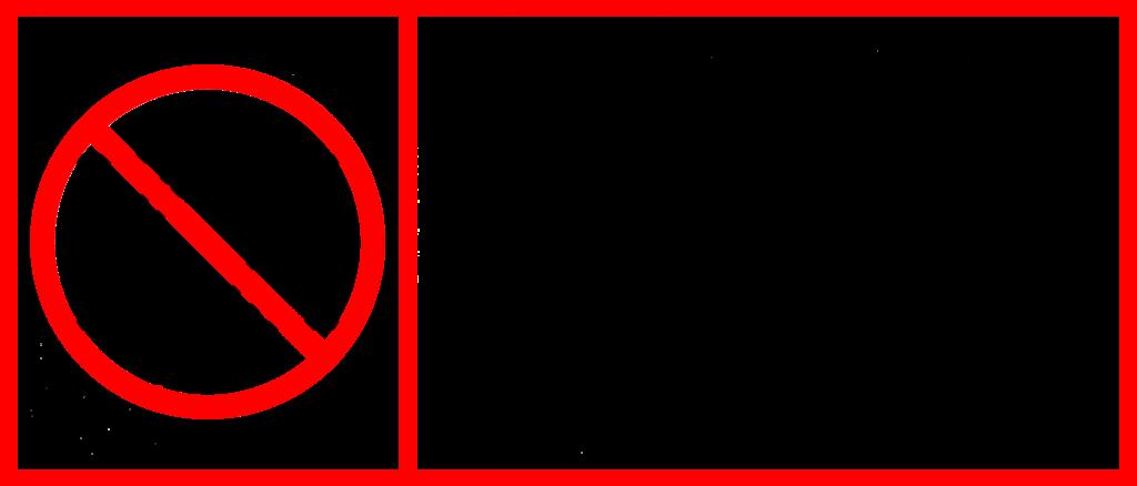 Не открывать при поднятом токоприемнике